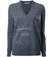Christopher Kane Hotfix V Neck Jumper