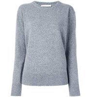 Christopher Kane Lurex Trim Jumper