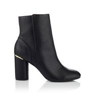 Miss Selfridge Womens ALERT Cylinder Boots Black