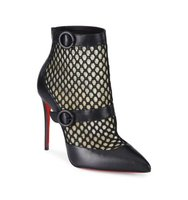 Christian Louboutin Boteboot Leather Mesh Booties